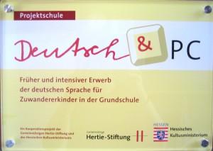 Projektschule Deutsch & PC Sprachförderung für Kinder mit DaZ